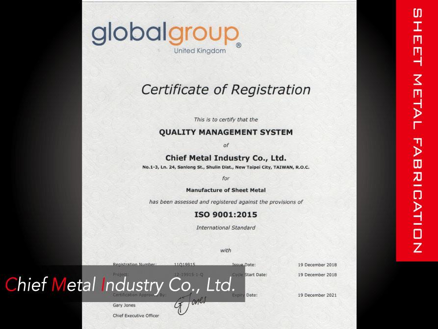 CMI ISO9001